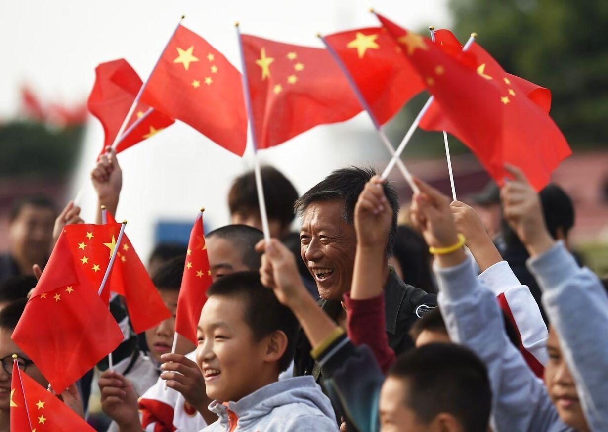 CHINA-POLITICS