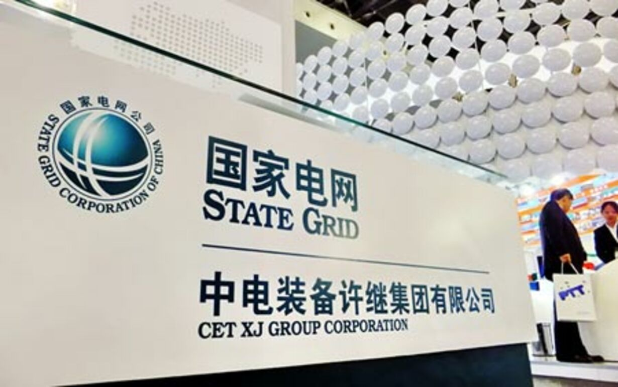 Nr. 7: The State Grid Corporation of China