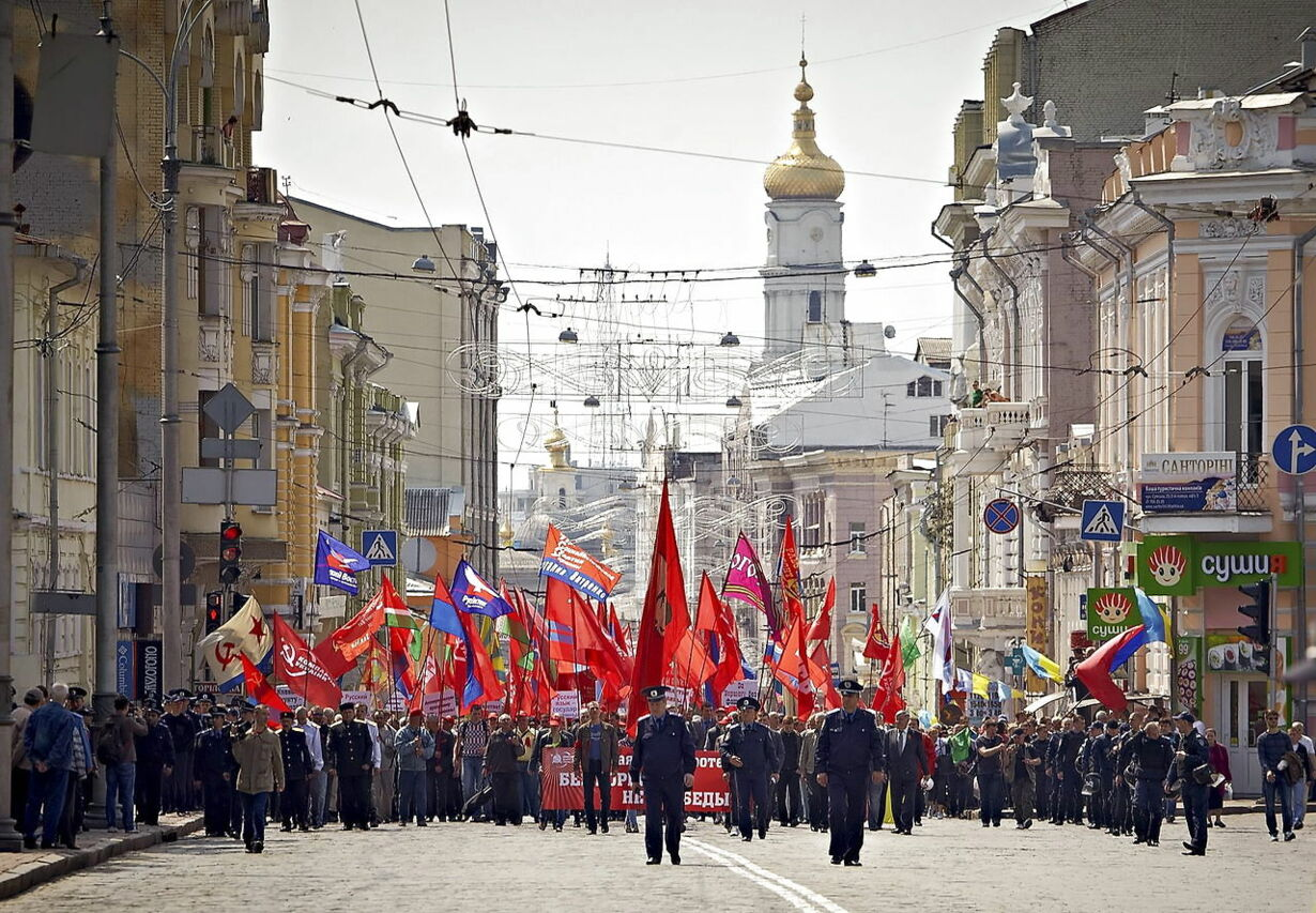 UKRAINE LABOUR DAY