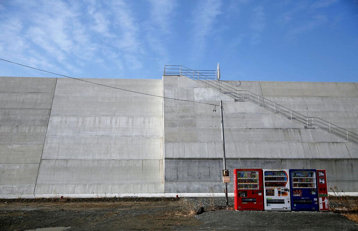 hav mur