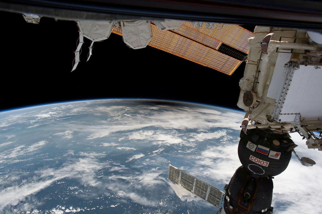 Den Internationale Rumstation