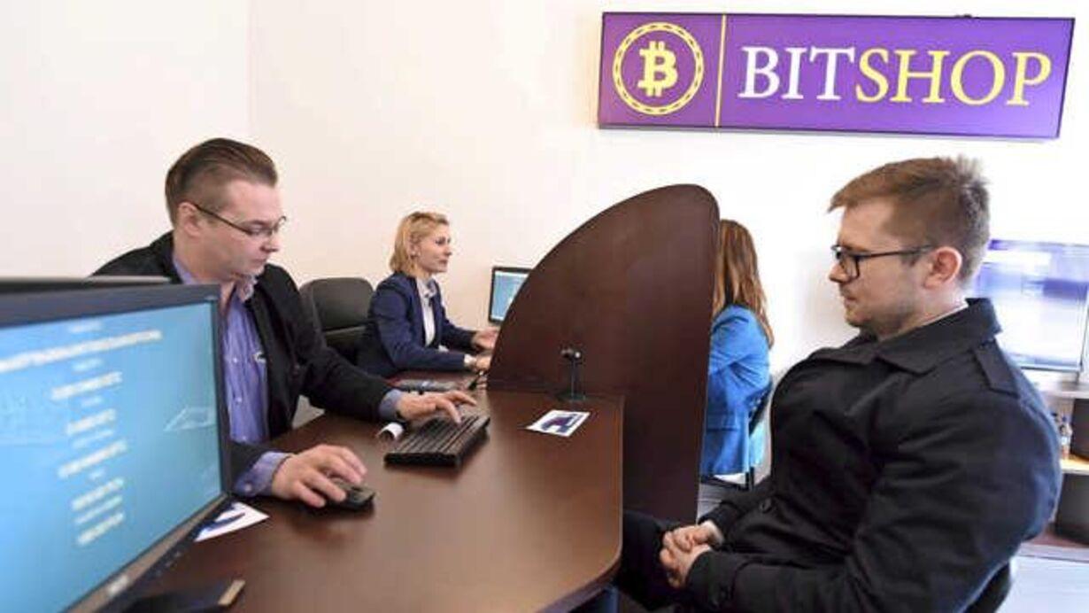 tirsdag- dagens foto - bitcoin