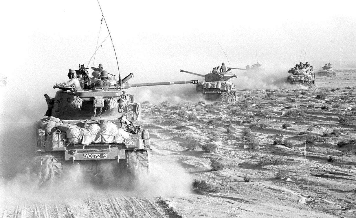ISRAEL-PALESTINIANS/1967