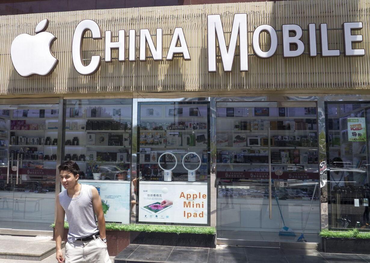 14 - China Mobile