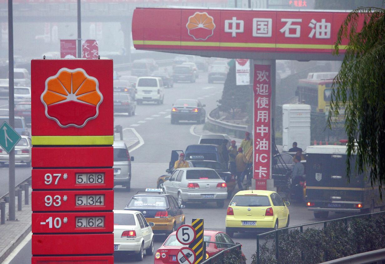 5 - PetroChina