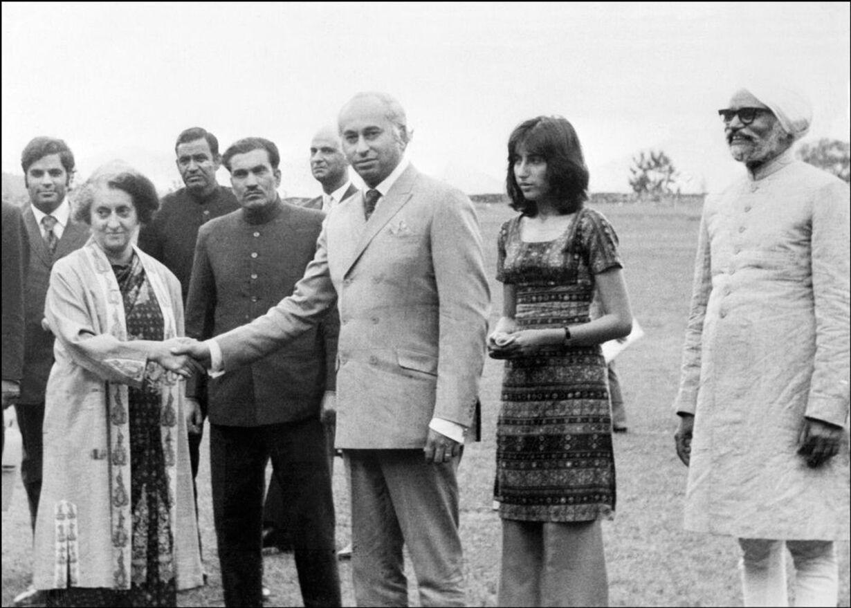 Benazir Bhuttos liv - 1