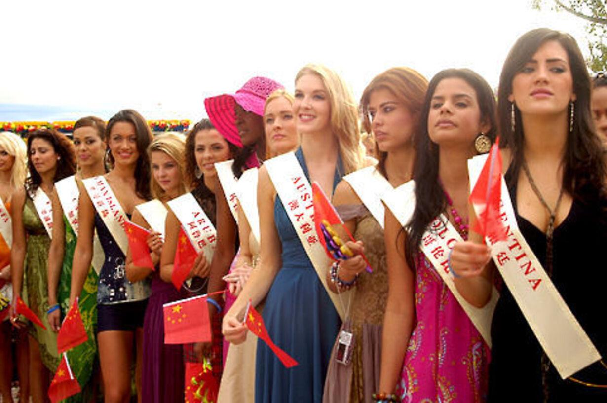 Miss World - 1