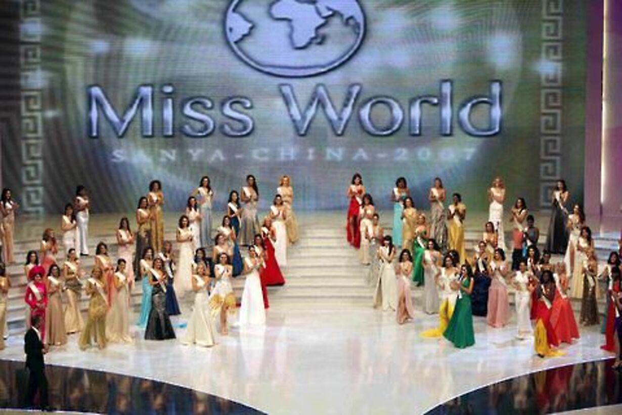 Miss World - 2