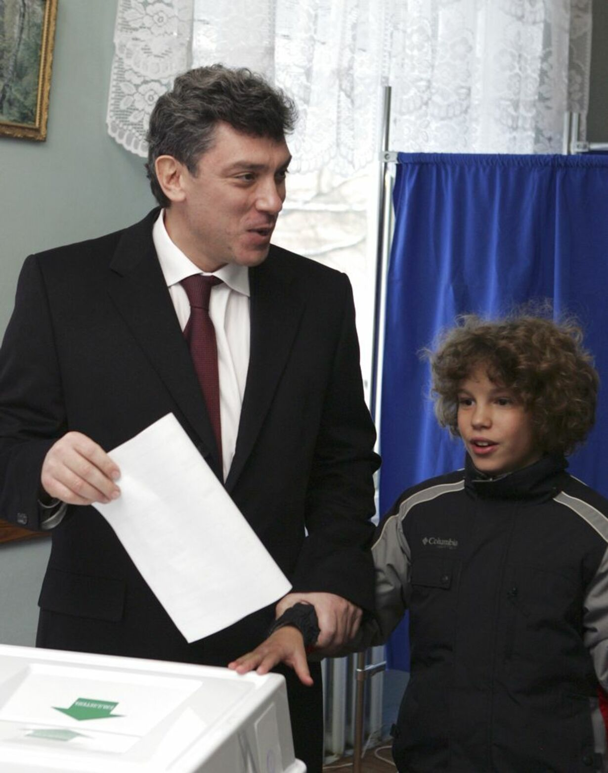 Parlamentsvalg i Rusland  - 5