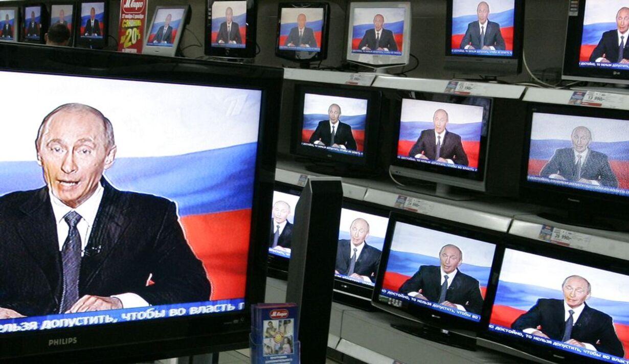Parlamentsvalg i Rusland  - 9