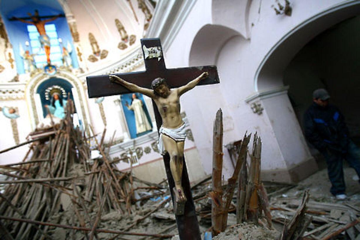 Jordskælvet i Peru - 17