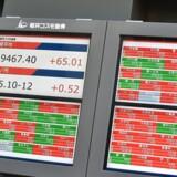 Den japanske yen er i pæn fremgang mandag, hvor investorerne ganske klassisk søger mod sikker havn på grund af lav risikovillighed og modvind på aktiemarkederne. / AFP PHOTO / KAZUHIRO NOGI