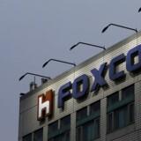 Arkivfoto: Grundlægger af Foxconn Technology, Terry Gou, har udtalt, at Foxconn planlægger at bygge en tv-fabrik til en værdi af 8,8 mia. dollar i Guangzhou.