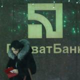 Nationaliseringen af PrivatBank sker, efter rygter om at banken kæmper med en enorm gæld. Banken har været i myndighedernes søgelys på grund af præsident Petro Porosjenkos kamp mod korruption. Reuters/Valentyn Ogirenko