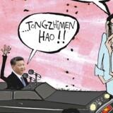 Arkivfoto. Kinas Kommunistparti vil have sine mange millioner medlemmer til igen at kalde hinanden kammerat. Tiltaleformen var ellers gået af mode – bortset fra blandt landets homoseksuelle.