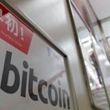 Fredag blev en af Japans førende børser for handel med kryptovalutaer hacket. Værdier for 58 milliarder japanske yen - eller knap 3,2 milliarder danske kroner - blev stjålet.