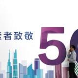 En amerikansk delegation har været i Berlin og London for at advare mod at benytte kinesiske Huawei som 5G-leverandør. Arkivfoto: Reuters/Scanpix