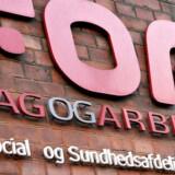 Arkivfoto. Lederforum bliver optaget i FOA 1. januar 2017. Begge organisationers forsamlinger har sagt ja til fusionen.