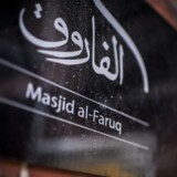 På Heimdalsgade i København ligger Masjid al-Faruq, landets eneste Hizb ut-Tahrir-moské.