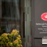 Retten på Frederiksberg lægger hus til de 47 afhøringsdage, der indtil videre er lagt i kalenderen i 2019 for Undersøgelseskommssionen om Skat. I alt 106 vidner er indkaldt til at afgive forklaring i sagen om, hvordan svindlere kunne hive 12,3 millarder kroner ud af den danske statskasse i udbytteskat.