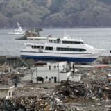 Det japanske jordskælv i 2011 var det største kendte jordskælv i japansk historie og ét af de største siden videnskaben begyndte at måle jordskælv i 1900. Jordskælvet udløste blandt andet en næsten 40 meter høj tsunami, der forårsagede en omfattende atomulykke ved kraftværket i Fukushima. Omtrent 125.000 bygninger blev beskadiget. Næsten 16.000 mennesker mistede livet, over 6.000 blev såret og 3.000 savnes stadig.