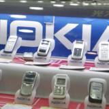 Wimax er en af de trådløse teknologier, der kæmper om at blive standarden, som alle bruger. Men nu dropper Nokia den.