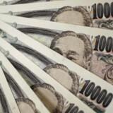 Den japanske centralbank, Bank of Japan, tegner fredag morgen et lidt mere optimistisk billede af udviklingen i den japanske økonomi.