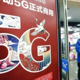 De tre store kinesiske teleselskaber, alle ejet af staten, åbnede fredag for deres 5G-mobilnet. Arkivfoto: AFP/Ritzau Scanpix