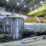 Indersiden af den russisk-byggede Buskehr-reaktor - 1200 kilometer syd for Teheran. Iran begyndte onsdag at fylde gas på centrifuger i det underjordiske Fordow-atomanlæg, der ligger omkring 130 kilometer syd for Teheran.  (Arkivfoto) Hamed Malekpour/Ritzau Scanpix
