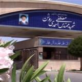 Her ses indgangen til atomanlægget Natanz på et billede frigivet af den iranske regering. Ho/Ritzau Scanpix