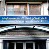 Islamisk Center for Europæiske Lande i det københavnske nordvestkvarter fik i weekenden udlændinge- og integrationsminister Mattias Tesfaye (S) til at bebude et opgør med sharia-rådgivning. Men nu trækker moskeen i land.
