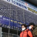 Sydkorea meldte om 161 flere tilfælde af coronavirus 24. februar, hvilket gør Sydkorea til landet med det næststørste antal smittede, der nu er på 763.
