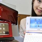Salget af PCer går ikke nær så godt som forventet, og det kan give prisfald til efteråret. Foto: Yoshikazu Tsuno, AFP/Scanpix