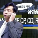 Sydkorea topper listen over mest innovative økonomier.
