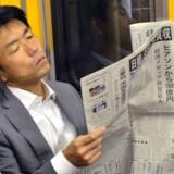 Den japanske mediekoncern Nikkei har købt britiske Financial Times. Her sidder en japaner og læser i Nikkei-koncernens daglige erhvervsavis – Nikkei – i Tokyos undergrundsbane. Foto: Yoshikazu Tsuno/AFP