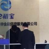 Bøjede nakker i det kinesiske investeringsselskab Ezubao, der viste sig at være et rent pyramidespils-foretagende, som snød sine investorer for milliarder. Ezubao er blevet lukket, og snart er det dommens dag for de ansvarlige. (Arkivfoto: Reuters)