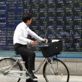 Renten på de 20-årige japanske statsobligationer faldt til nul for første gang nogensinde onsdag morgen. (Foto: Kazuhiro Nogi)