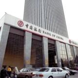 Den kinesiske centralbank, People's Bank of China, har drænet det største beløb fra det finansielle system i seks måneder. AFP PHOTO