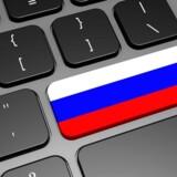 Retten til at blive glemt indføres fra årsskiftet også i Rusland. Arkivfoto: Iris/Scanpix