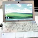 PC-producenten LG har netop introduceret deres bud på en ultrabillig bærbar på IFA-messen i Berlin. Prisen er ukendt, men computeren kommer som en af de første mikrocomputere med indbygget mobilt bredbånd.