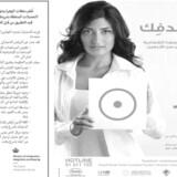 En dansk gruppe indrykke annoncer i libanesiske aviser som modsvar til regeringens annonce.