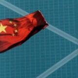 En international vagthund på det finansielle område advarer om voldsom vækst i kinesiske bankers udlån. En krise kan være under opsejling, lyder det. Free/Www.colourbox.com