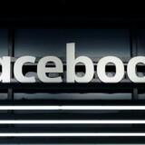 »Vi ved, at vi har mere arbejde at gøre, så vi bygger også nye »autoværn« i vores produkt- og gennemgangsprocesser for at forhindre, at problemer som dette optræder i fremtiden,« siger Rob Leathern, produktledelsesdirektør hos Facebook til ProPublica.