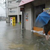 Arkivfoto: I 2014 blev Tokushima også oversvømmet på grund af kraftig regn.