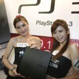 Den tynde - og nyeste - model af Playstation 3 fra Sony rammes ikke af skudårsproblemet, men de gamle, federe udgaver af spillemaskinen kan volde kvaler. Foto: Tyrone Siu, Reuters/Scanpix