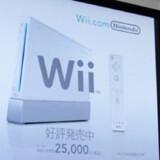 Nintendo Wii er yderst populær, ikke mindst her i juletiden.