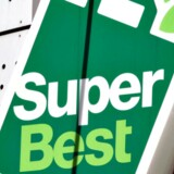 Super Best butik.