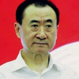 Den kinesiske forretningsmand, Wang Jianlin.
