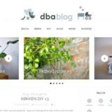 Screenshot, www.blog.dba.dk/