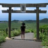 Udsigt tl vulkanen Mihara på øen Oshima, bare to timer fra det centrale Tokyo.